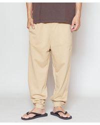 Kahiko Gentle Sunlight Men's Pants - Natural