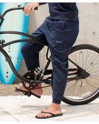 Kahiko Gentle Sunlight Men's Pants - Blue
