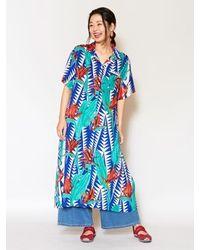 yul Bird Of Paradise Shirt Dress - Blue