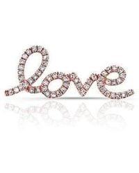 Anne Sisteron - 14kt Rose Gold Diamond Love Ear Climber - Lyst