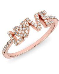 Anne Sisteron - 14kt Rose Gold Diamond Love Heart Ring - Lyst