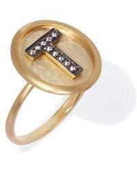 Annoushka 18ct Gold Diamond Initial T Ring - Metallic