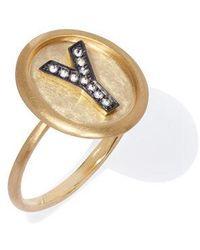 Annoushka 18ct Gold Diamond Initial Y Ring - Metallic