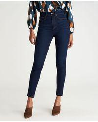 Ann Taylor Curvy Sculpting Pocket Highest Rise Skinny Jeans In Classic Dark Indigo Wash - Blue