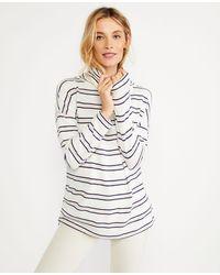 Ann Taylor Petite Striped Funnel Neck Tunic - White