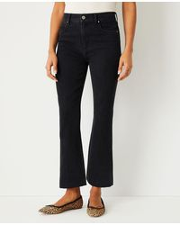 Ann Taylor Sculpting Pocket High Rise Kick Crop Jeans In Washed Black