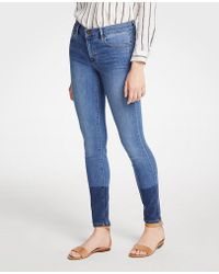 Ann Taylor - Petite Colorblock All Day Skinny Jeans - Lyst