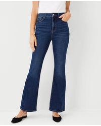 Ann Taylor Petite Sculpting Pocket High Rise Boot Cut Jeans In Mid Stone Wash - Blue
