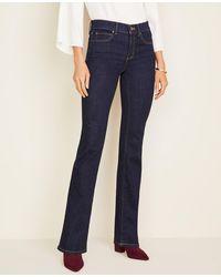 Ann Taylor Tall Curvy Sculpting Pocket Slim Boot Cut Jeans In Dark Rinse Wash - Blue