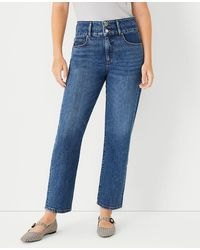 Ann Taylor Sculpting Pocket High Rise Straight Jeans In Classic Mid Wash - Blue