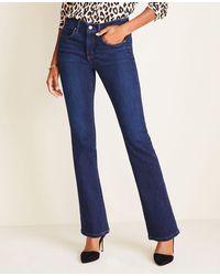 Ann Taylor Tall Sculpting Pocket Slim Boot Cut Jeans In Dark Stone Wash - Blue