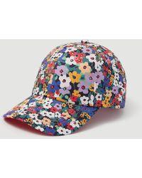Ann Taylor Floral Baseball Hat - Multicolour