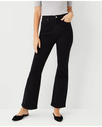 Ann Taylor Petite Sculpting Pocket High Rise Boot Cut Jeans In Washed Black