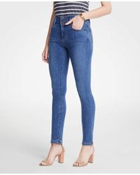 Ann Taylor - Buttoned High Waist All Day Skinny Jeans - Lyst