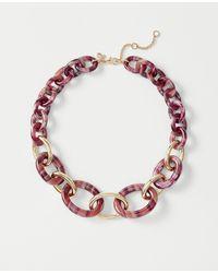 Ann Taylor Tortoiseshell Print Link Statement Necklace - Pink