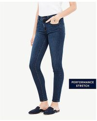 Ann Taylor - Tall Modern All Day Skinny Jeans In Mariner Wash - Lyst