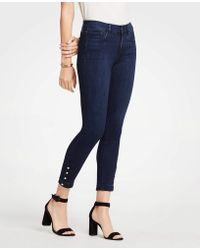 Ann Taylor - Petite Modern Pearlized All Day Skinny Jeans - Lyst