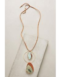 Serefina - Jasper Pendant Necklace - Lyst
