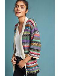 Maeve - Ashbury Knit Cardigan - Lyst