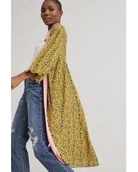 Bl-nk Shimmer Leopard-print Kimono - Yellow