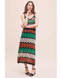 Second Female Chevron-knit Midi Skirt - Green