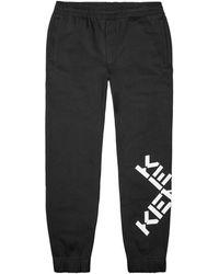 KENZO Sweatpants Logo - Black