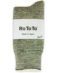 RoToTo Double Face Merino Wool Socks - Multicolor