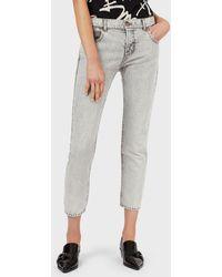 Emporio Armani Slim Jeans - Gray