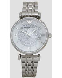 Emporio Armani Reloj de pulsera - Metálico