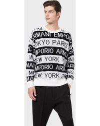 Emporio Armani All Over Logo Sweater - White