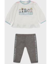 Emporio Armani Outfit - Gray