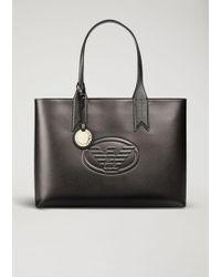 Emporio Armani Baby Tote Bag in Black - Lyst 74df02e4a6729