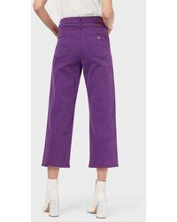 Emporio Armani Loose Jeans - Purple