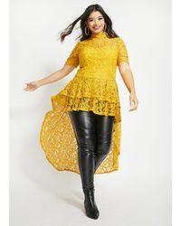 Ashley Stewart Plus Size Lace Keyhole Duster - Yellow