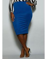 Ashley Stewart Plus Size The Natalie Skirt - Blue