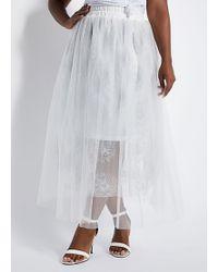 Ashley Stewart Plus Size Glitter Tulle Skirt - White
