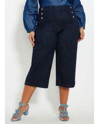 4c65770fc6c Ashley Stewart - Plus Size Dressy Dark Wash Gaucho Jean - Lyst