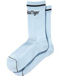 Onitsuka Tiger Middle Socks - Blauw
