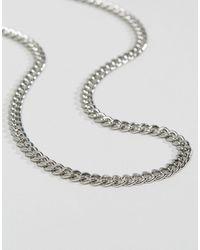 ASOS Catena barbazzale di media pesantezza argento - Metallizzato