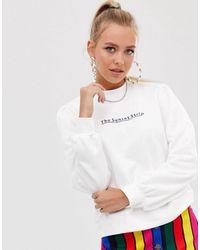 Résumé Resume - Sunset Stripe - Hoogsluitende Sweatshirt Met Slogan - Wit