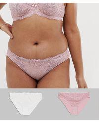 DORINA - Plus Size Abigail 2 Pack Lace Briefs In Multi - Lyst