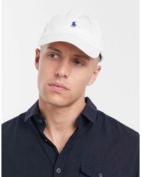 Polo Ralph Lauren Белая Бейсболка С Логотипом -белый