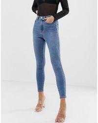 ASOS - 'sculpt Me' High Waisted Premium Jeans In Light Vintage Wash Blue - Lyst