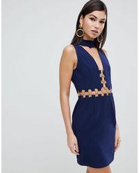Forever Unique Hoop Insert Bodycon Dress - Blue