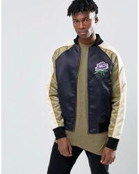 The New County Souvenir Jacket - Black