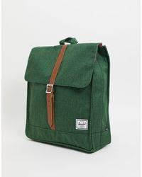 Herschel Supply Co. Зеленый Портфель-рюкзак -зеленый Цвет