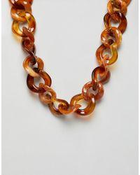 Stradivarius - Chain Carey Necklace - Lyst