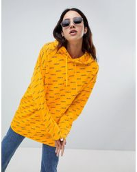 Weekday - Allover Print Choice Hoodie - Lyst