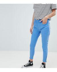Oasis Zip Hem Skinny Jeans - Blue