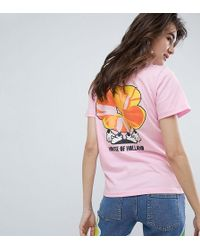House of Holland - Exclusive Flower Slogan T-shirt - Lyst